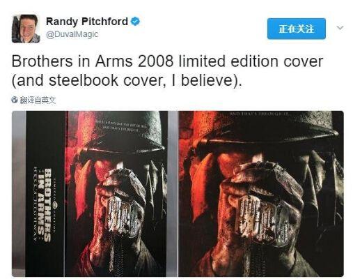 《使命召唤14》封面抄袭了《战火兄弟连》