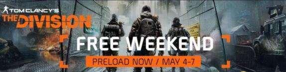 《全境封锁》本周三大平台末免费开放试玩