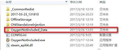 自由加资源!缺氧游戏debug代码翻译大全
