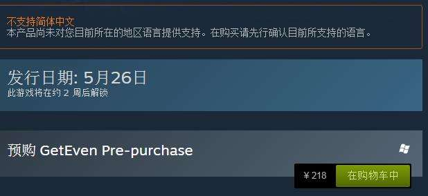 报复游戏多少钱 好玩吗是否值得购买?