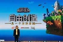 我的世界激礼包插件 MC中国版礼包汇总大全