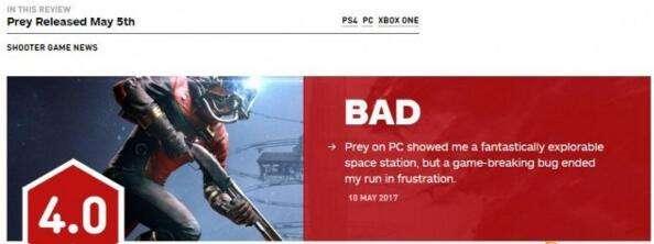 《掠食》IGN仅评4分!一个致命Bug毁了一切