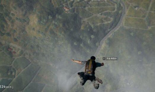 绝地求生如何跳伞 跳伞快的方法分享