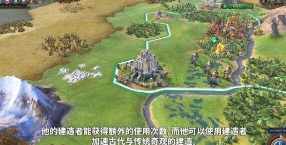文明6中国文明玩法心得 中国文明获胜办法