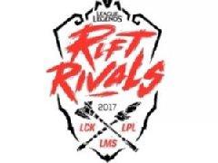 Riot或举办新亚洲赛事 英雄联盟洲际赛7月开启