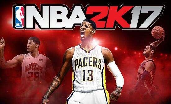 NBA 2K17 多功能追忆修改器V1.5下载
