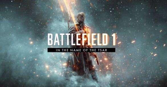 《战地1》新DLC海报曝光 沙皇光头女兵来了