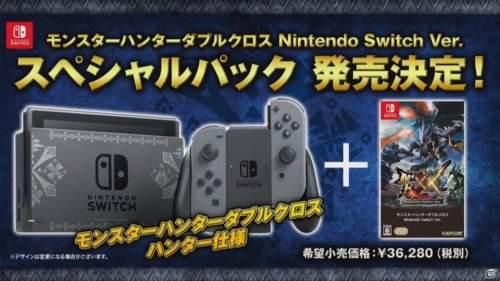 发售日确定 Switch版《怪物猎人XX》8.25日发卖