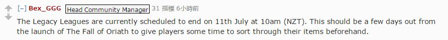 3.0国际服再次跳票 2.6将7月11日10点结束