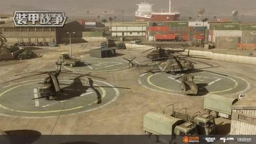 小白福音 装甲战争三大优势打造最佳游戏环境