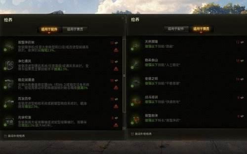 排位赛最详解!《坦克世界》逐鹿之战12日开启