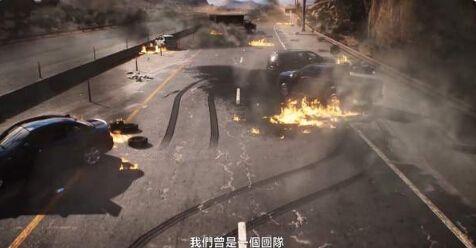 《极品飞车20》PC免安装中文版下载