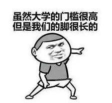 【囧图】考的全会蒙的全对 段子手助力高考