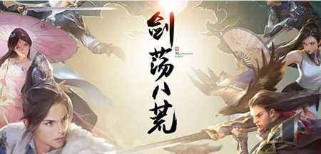 天刀剑荡八荒经典弹幕合集 观众满是骚操作