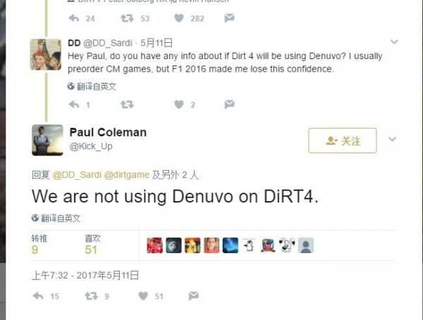 官方确认《尘埃4》没有用D加密!PC版配置公布