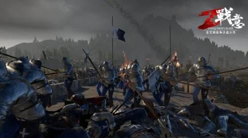 西方新兵团加入战场