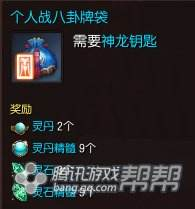 剑灵萌新向攻略搬砖赚钱攻略秘籍2017重庆到西宁自驾游v攻略攻略图片