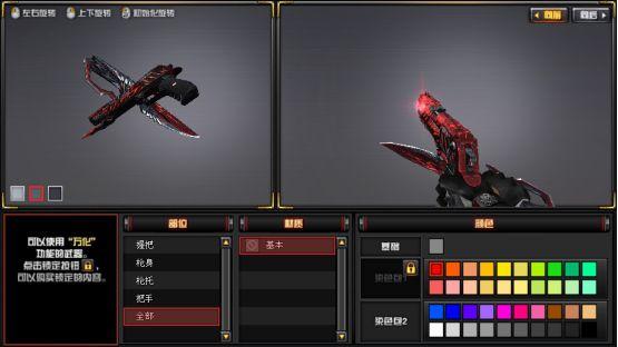 CF6月新版本爆料 火线币商城更新新武器上架
