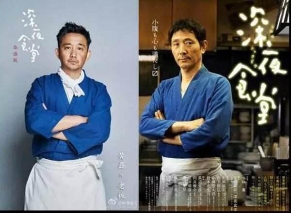【囧图】泡面三姐妹?这才是中国的深夜食堂