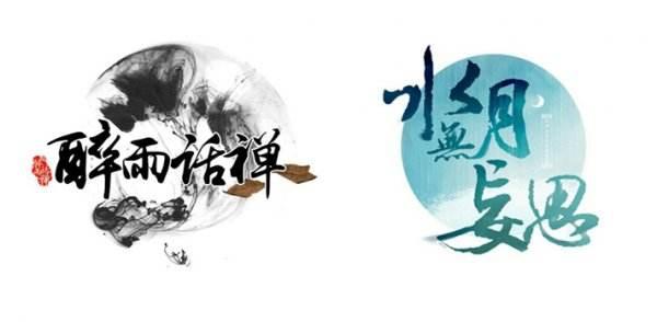 问鼎九州《剑网3》大师赛线下赛决战明日开启