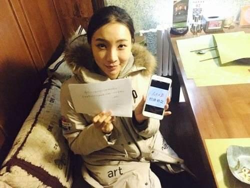 人民日报力挺女流:清华北大毕业做网红不丢人