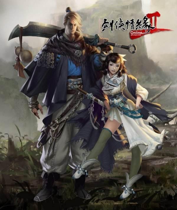 """《剑网2》暑期新服""""金戈铁马""""火爆开启"""