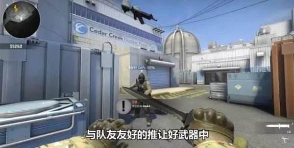 国服大揭秘 玩CS:GO的你是否曾有过这些疑问