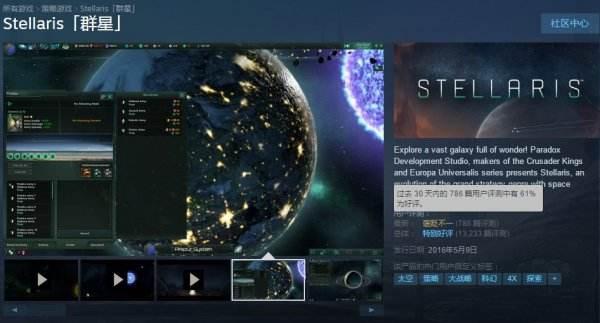 P社游戏涨价引全球玩家不满 掀起Steam差评潮