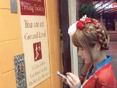 总有人在带节奏 徐娇晒COS照引发中日文化论战