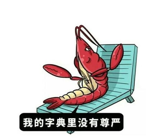 又是一年盛夏时 还记得被小龙虾支配的恐惧吗