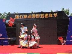 2017ChinaJoy超级联赛华北赛区晋级赛完美落幕