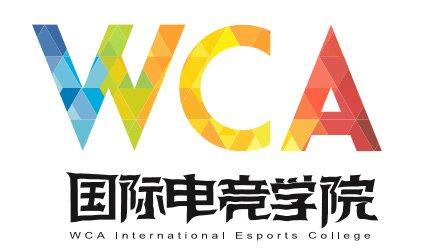 WCA国际电竞学院报名结束 最受欢迎课程TOP排行