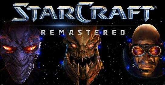 《星际争霸:重制版》PC配置要求相当亲民
