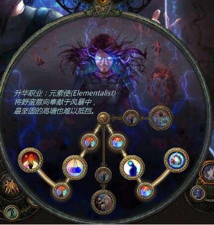 女巫手动火圈BD 元素使手动火圈一发秒T16