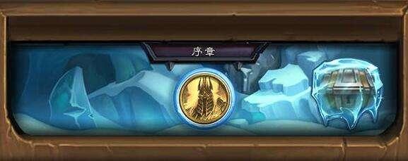 《炉石传说》新版本公布:再次回到冰封王座