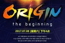 <b>DNF韩服2017年 起源-全新起点 发布会直播</b>