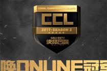 《使命召唤Online》冠军联赛明日开幕式