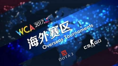 WCA2017亚太区资格赛燃情七月 《CS:GO》来袭!