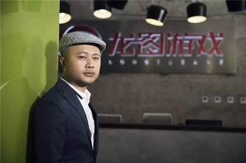 龙图游戏CEO杨圣辉致辞祝贺ChinaJoy十五周年