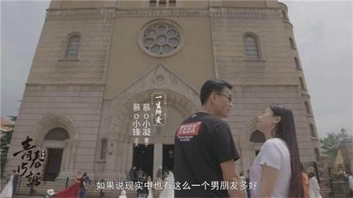 大话玩家系列记录片《青春十五话》今日首播
