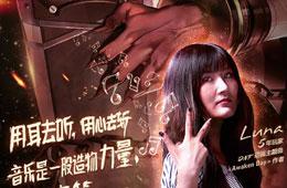 五位大神参与DNF共创计划 人物海报公布