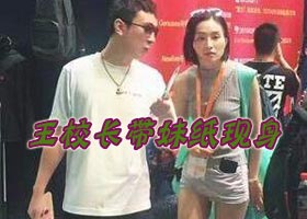<b>CJ2017偶遇王思聪 路人争相合影</b>
