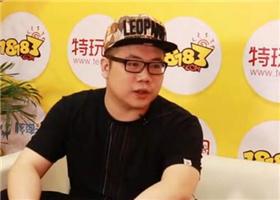 <b>特玩网《虚幻争霸》大师表演赛PigFF采访视频</b>