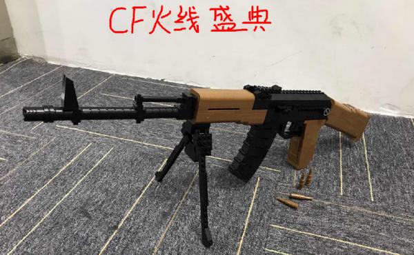 国内玩家自制AK47 手艺高超引起全网热议!