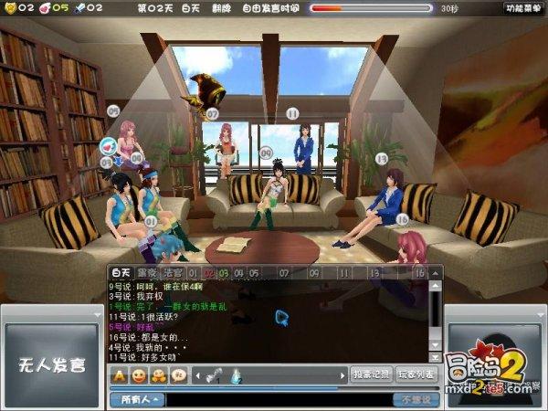 各类音乐游戏大盘点 在冒险岛2里做真正的音乐家
