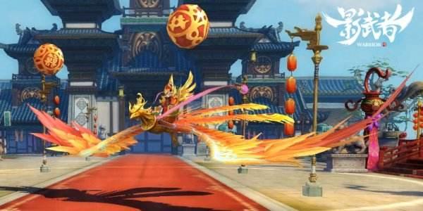 超级动作竞技革新《影武者》四大乱斗玩法登场