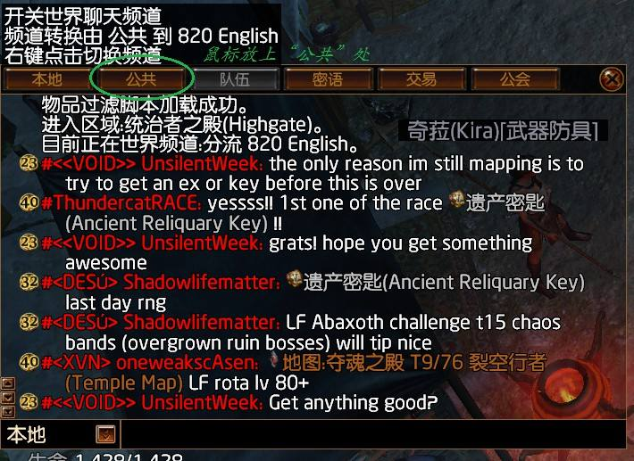 中国玩家在哪个频道 中国玩家在哪交流