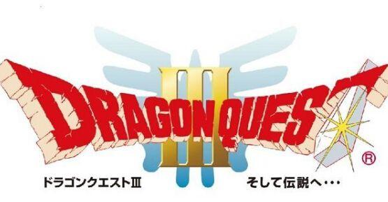 PS4/3DS版《勇者斗恶龙3》8月24日正式上线