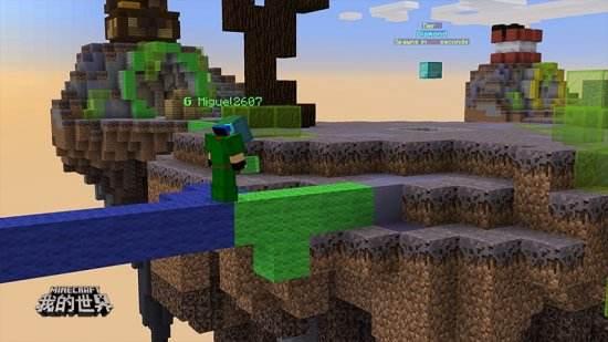 Hypixel空岛战争《我的世界》出师挑战持续直播