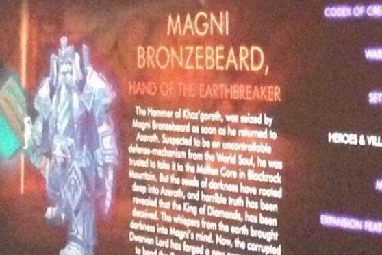 国外玩家爆料:魔兽世界8.0版本已经99%确定!